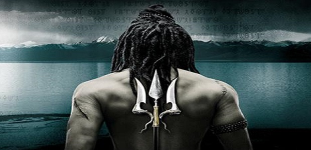 the-shiva-trilogy-part-one