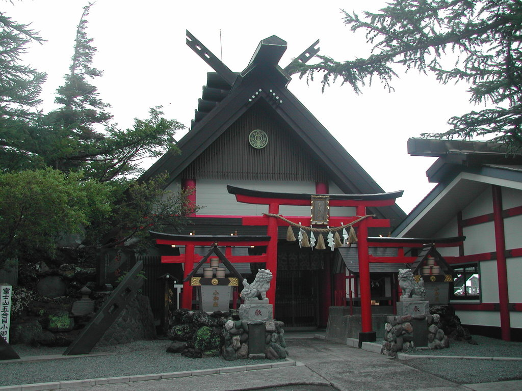 Mount Fuji The Sacred Shrine Of Japan Search Of Life